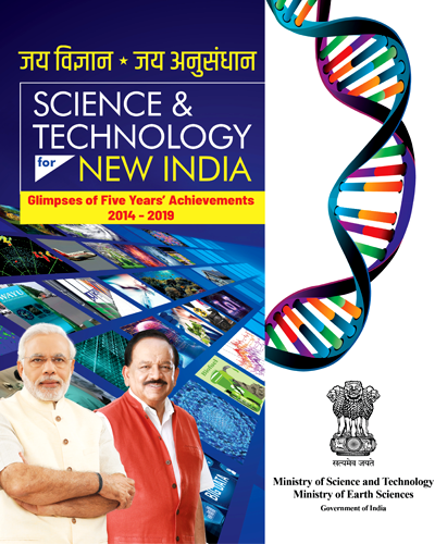 Science and Technology for New India
